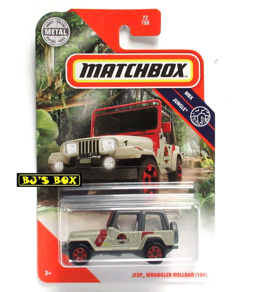 2020 Matchbox JEEP WRANGLER ROLLBAR (18#) 72/100 MBX Jungle Jurassic Park YJ New