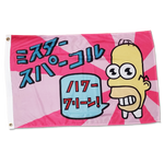MR SPARKLE Full Size Flag