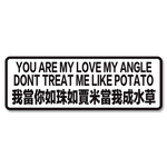 """Don't Treat Me Like Potato"" sticker."