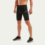 2XU Run Dash Compression Shorts SS20