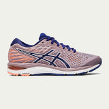 Asics Ladies Cumulus 21 Violet Blush AW19