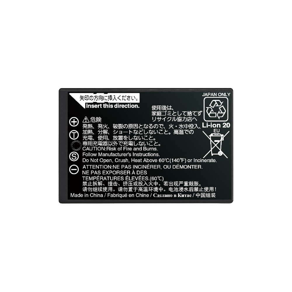 FUJIFILM NP-T125 Battery for GFX