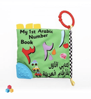 Soft Cloth Book – Arabic Numbers