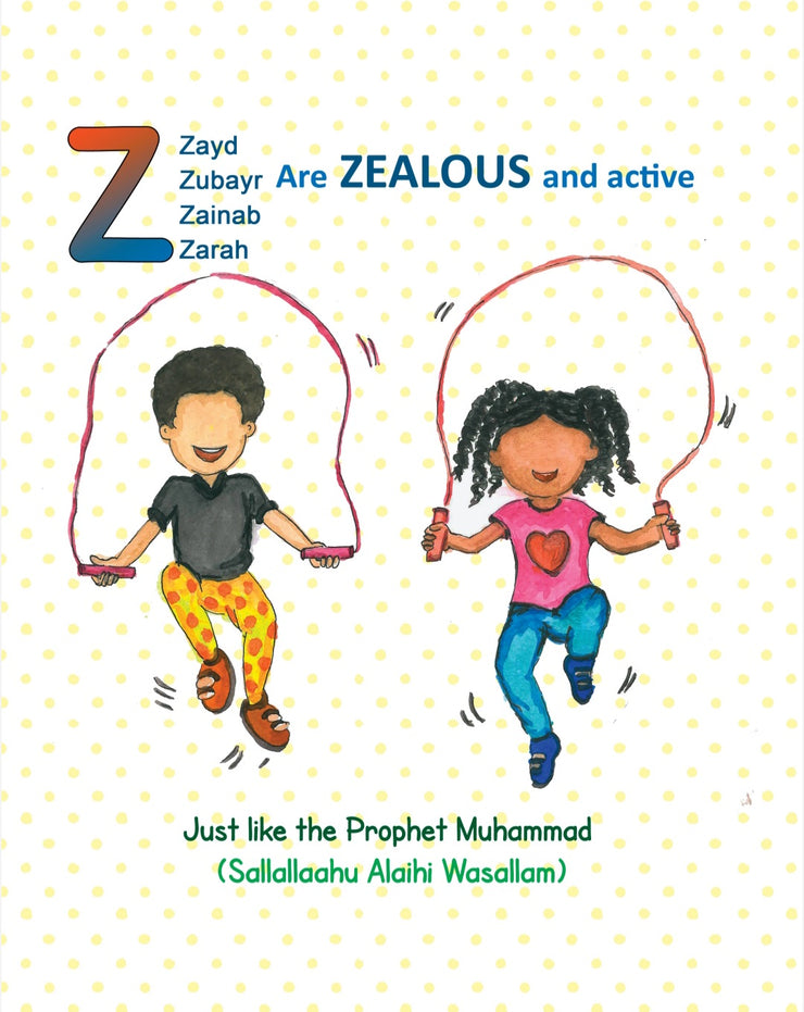 A to Z just like the Prophet Muhammad (SAW)