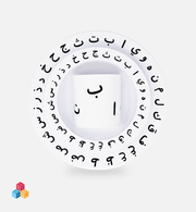 Arabic Alphabet Set