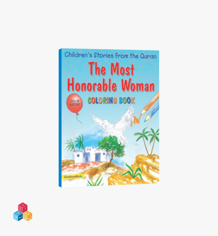 The most honorable woman (Maryam AS)-  Colouring Story Book