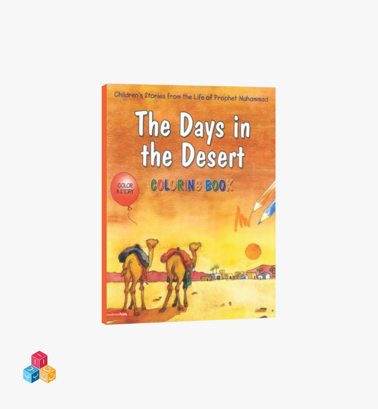 The days in the desert -  Colouring Story Book