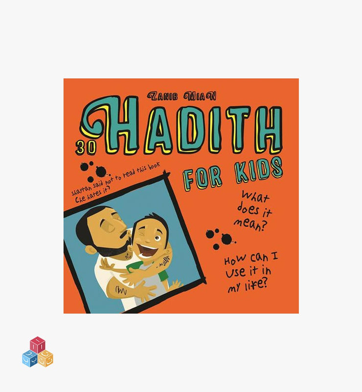Hadith For Kids