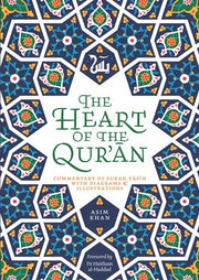 The Heart of the Quran- Commentary on Surah Yasin with diagrams and illustrations