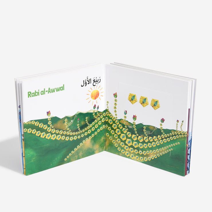 My First Book Of Islamic Months (Fold-Out & Lift-The-Flap)