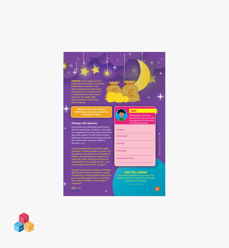 Little Explorers Issue 31 | Ramadan Loading