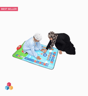My Salah Mat- Educational Interactive Prayer Mat