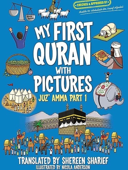 My first Quran with Pictures - Juz Amma part 1