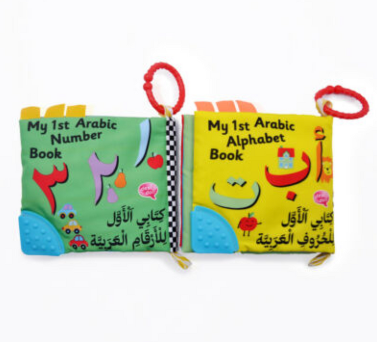 Arabic Soft Cloth Books - BUNDLE