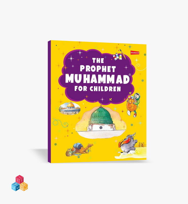 The Prophet Muhammad (SAW) for children