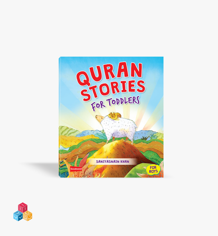 Quran stories for toddlers- pink & blue