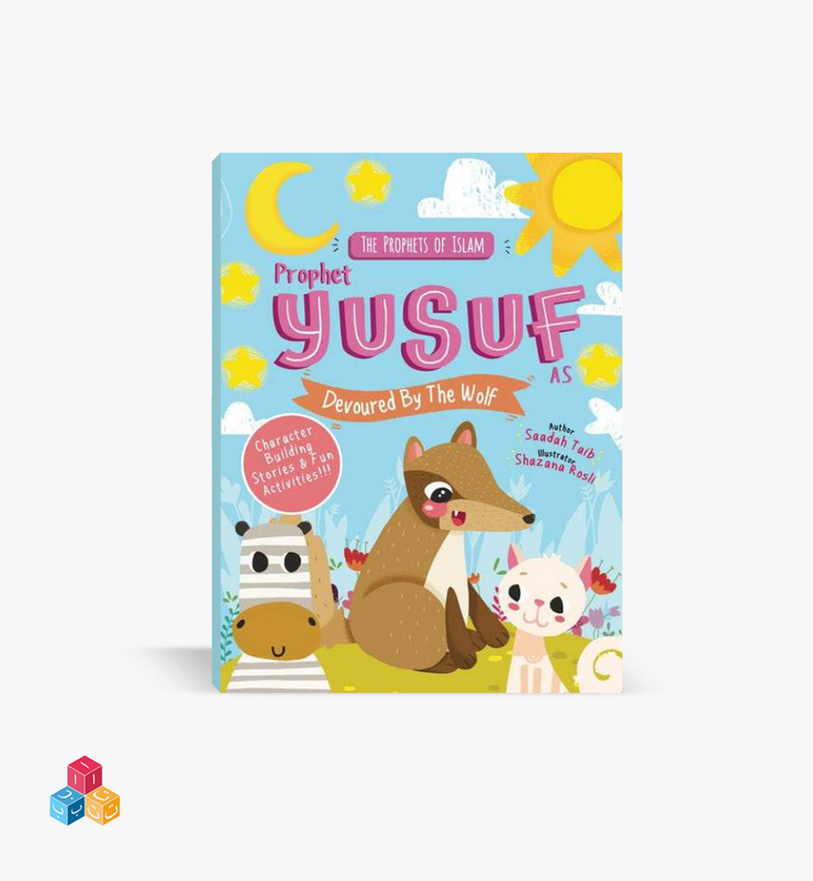 Prophet Yusuf (AS) devoured by the wolf - Activity Book