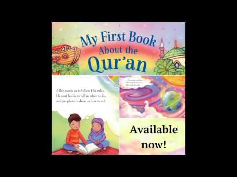 My First Book About The Quran