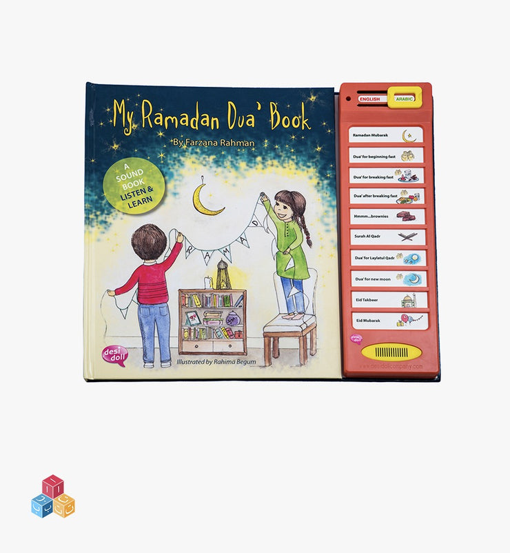 Ramadan Dua Sound Book