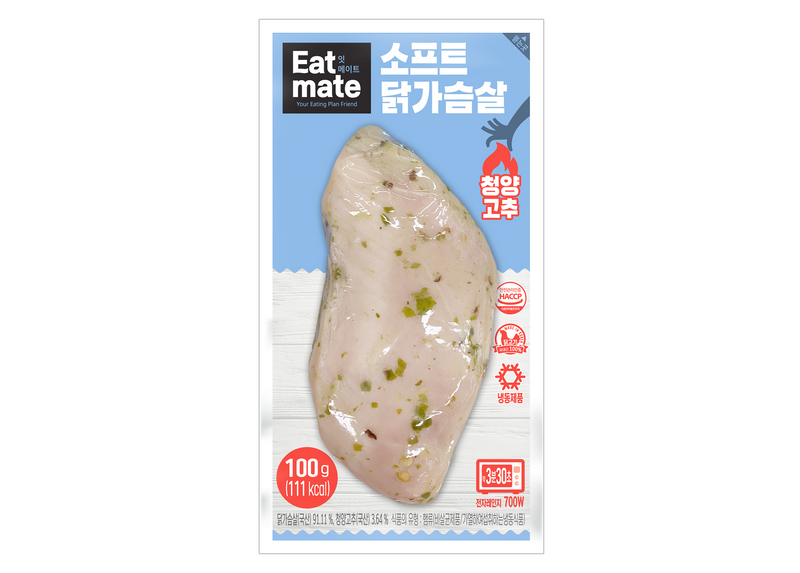 EATMATE Soft Chicken Breast (Pepper)