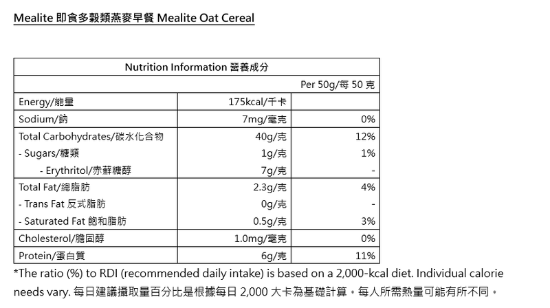 Mealite Oat Cereal (50g*10)