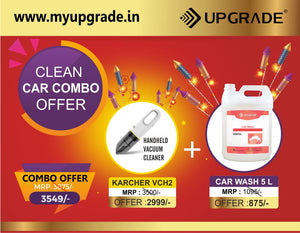 OFFER - CLEAN CAR OFFER
