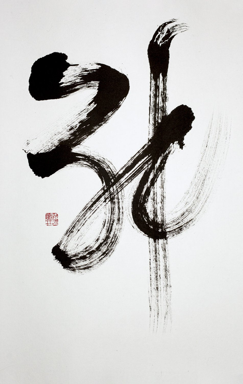 JAPANESE CALLIGRAPHY MEDIUM FORMAT