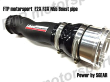 Load image into Gallery viewer, FTP-Motorsport N55 Boost Pipe