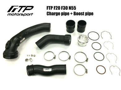 FTP-Motorsport N55 Charge And Boost Pipe Combo