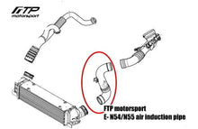 Load image into Gallery viewer, FTP-Motorsport Air Induction Pipe N54/N55 E-series
