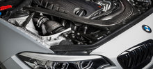 Load image into Gallery viewer, Eventuri F87 M2 Competition Carbon Fiber Intake