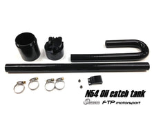 Load image into Gallery viewer, FTP-Motorsport N54 Oil Catch Can