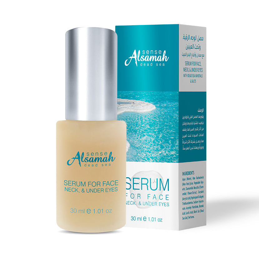 Serum for Face, Neck & Under Eyes with Dead Sea Minerals