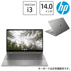 Chromebook x360 14c-ca0000 (14型フルHD/2in1/IPS/Core i3-10110U/メモリ8GB/eMMC 128GB/Wi-Fi 6/Chrome OS)