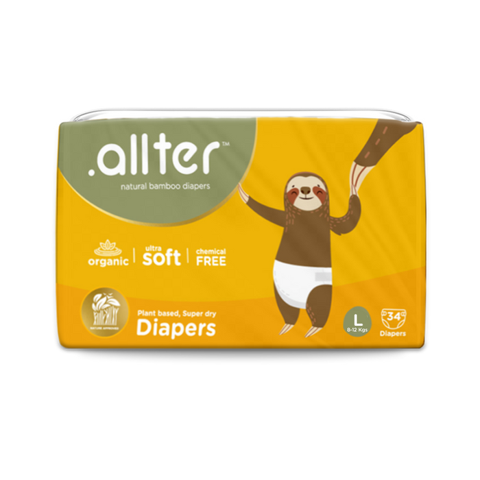 Disposable Diapers - Small | 3 - 6Kgs
