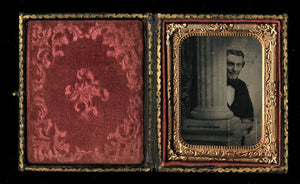 Curious Tintype Insane Smiling Man (Photographer Self Portrait?) Behind Pillar