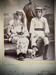 Wonderful Antique Photo from Japan! Boys & Tiny Pup on Beach