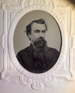 Civil War Era 1860s Tintype Photos Men with Beards Teamsters Or Soldiers ??