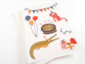 Gift Wrap + Greeting Card