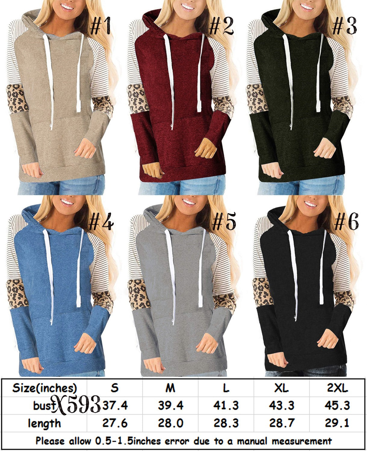 Hooded Sweatshirt #1474