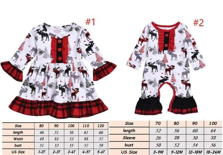Children's Christmas Outfit #1256
