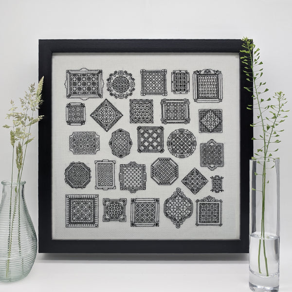 Tiny frames sampler