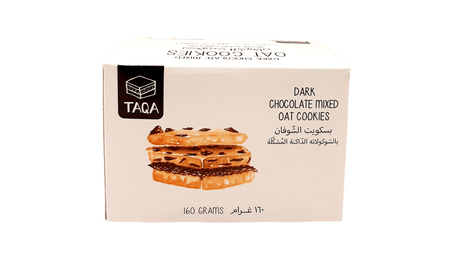 OAT COOKIES CHOCOLATE MIX MULTI PACK