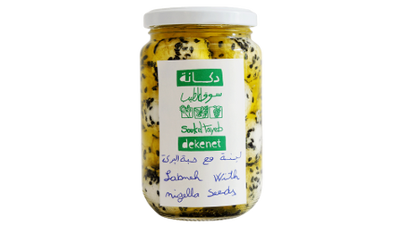 LABNEH WITH NIGELLA SEEDS