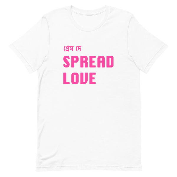 Spread Love Bengali Text Unisex T-Shirt