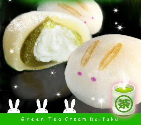 Usagi Cream Daifuku