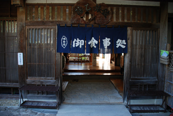 Fujioto Inn japan