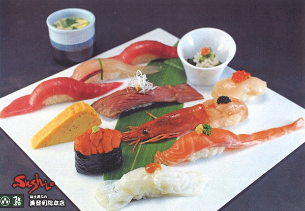 best value sushi japan