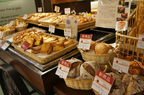 Whats Very Different About Japanese Bakeries From The Ones You Find In States Is That Bread Laid Out For All To See And Easily Grab