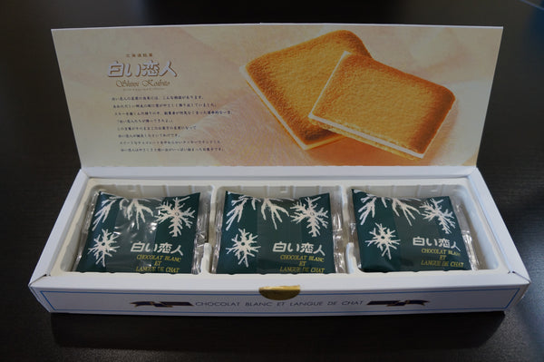 Japanese snack review shiroi koibito